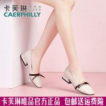 樂福鞋 CL18027 方頭淺口單鞋 英倫風休閑鞋 卡芙琳2018春秋新女鞋