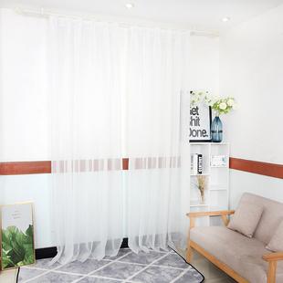 窗帘纱帘布白纱薄窗纱布料成品白色沙飘窗阳台纱隔断装饰半遮光