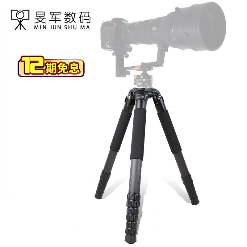 长焦镜头ST40X机单反摄影摄像专业稳定