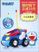 Populaire Doraemon télécommande voiture jouet standard voiture bébé rêve Quautres enfants électriques puzzle jouets