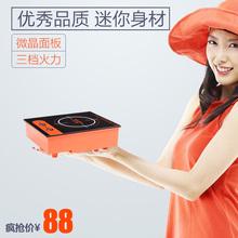 迷你电磁炉小型泡茶煮茶炉具学生宿舍小火锅微型小池炉灶特价家用