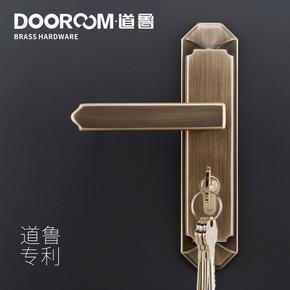道鲁全铜现代中式实木室内门卧室门门锁简中复古房门锁新古典中式