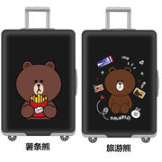 Elastic luggage case travel case coat trolley case dust cover bag 20/24/28 inch thick wear-resistant