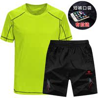Quick-drying men's running suit short-sleeved shorts round neck t-shirt breathable loose fitness large size outdoor sports suit