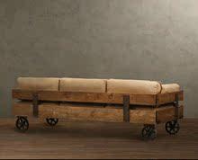 美式复古松木实木沙发椅铁艺三人带轮做旧软皮组合艺术靠背椅子
