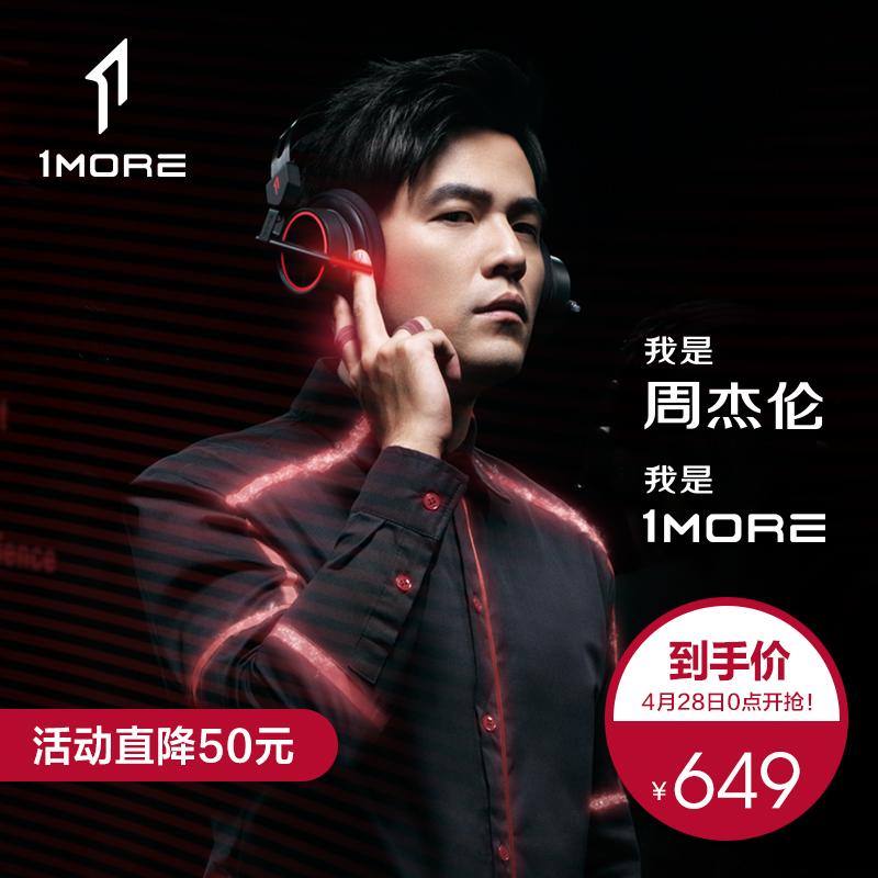 fps游戏耳机