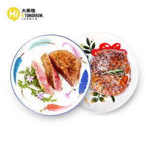 大希地牛排套餐团购黑椒菲力牛排新鲜牛扒生鲜牛肉送刀叉家庭10片