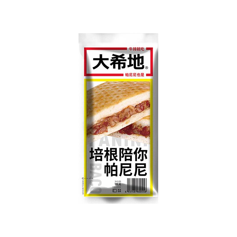 大希地培根汉堡早餐汉堡帕尼尼100g*10袋