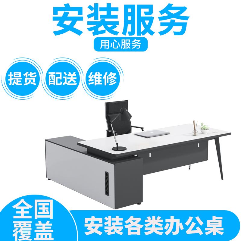 Услуги по установке мебели Артикул 594894920224