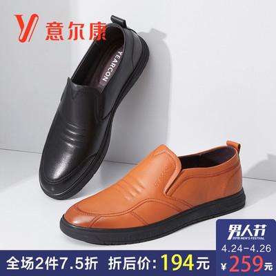 意尔康男鞋2018春季真皮套脚休闲鞋潮流新款舒适一脚蹬单鞋皮鞋