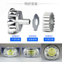 Electric car light motorcycle LED headlights Modified super bright 12V60V built-in strong light spotlight far and near light bulb