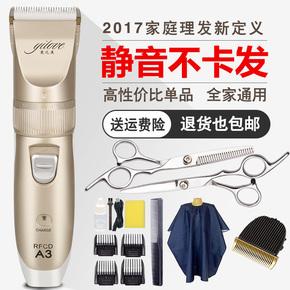 家用电动理发器电推剪充电式婴儿电推子成人剃头刀儿童剃发剪发器