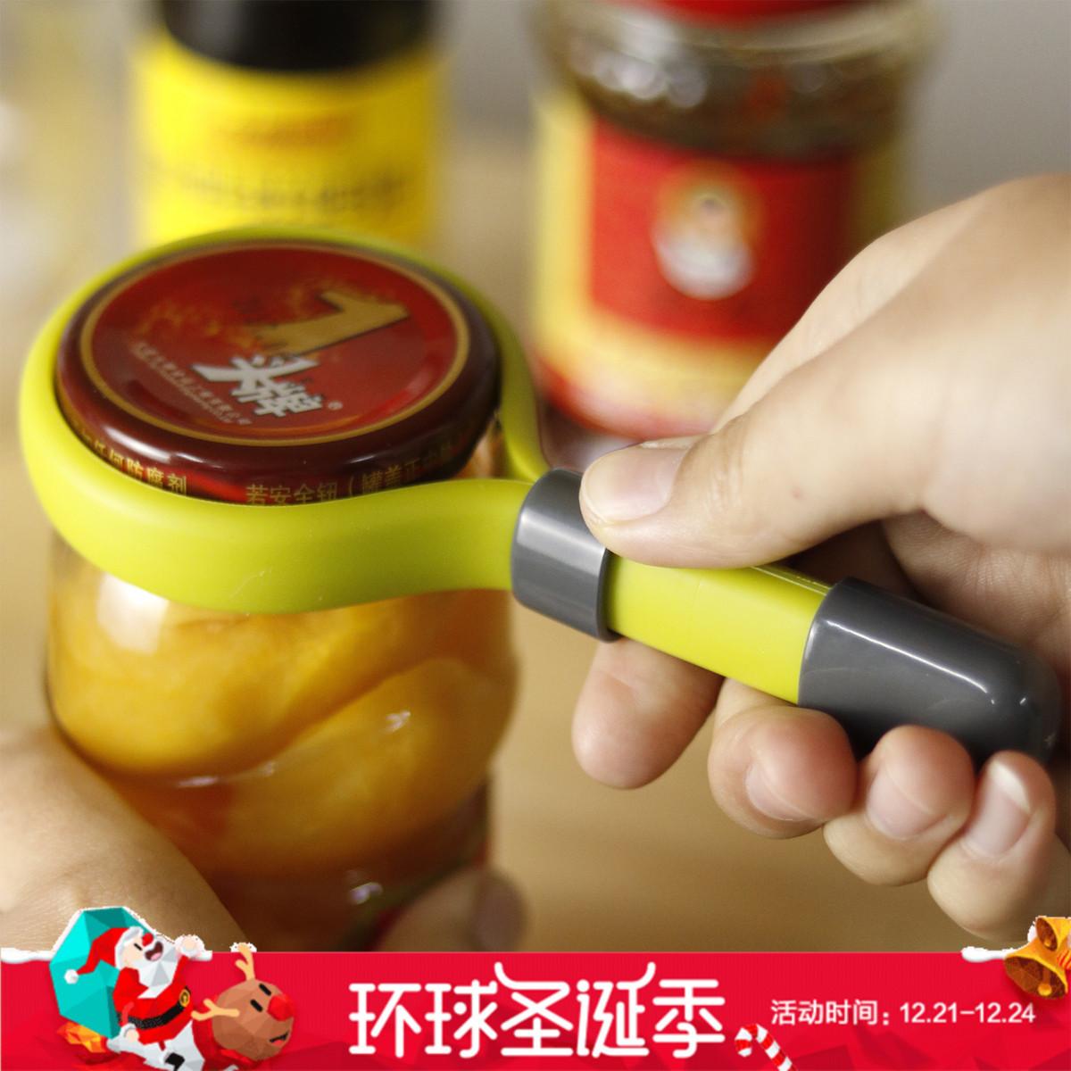 加拿大JOIE创意厨房小工具硅胶开瓶器家用开罐器水果罐头瓶起子
