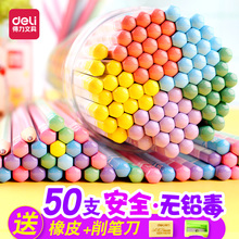 Strength Pencil Children's Pencil Hexagonal Pencil HB Pencil Primary School Students Non-toxic 50 2 than pencil stationery supplies can be customized printed LOGO2b test pencil student supplies wholesale grade one
