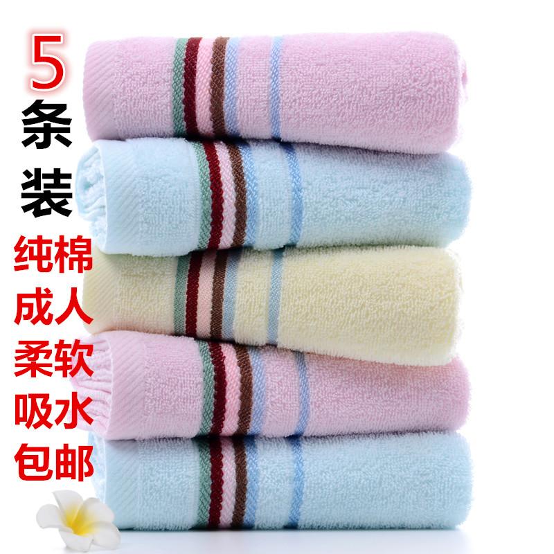 5/3条装纯棉毛巾吸水不掉毛柔软吸水加大洗脸面巾成人家用面巾