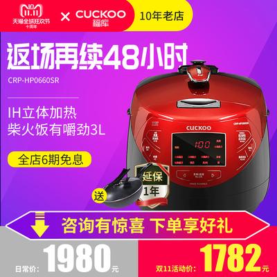 CUCKOO/福库 CRP-HP0660SR 福库电饭煲韩国原装进口IH电饭锅3L/升