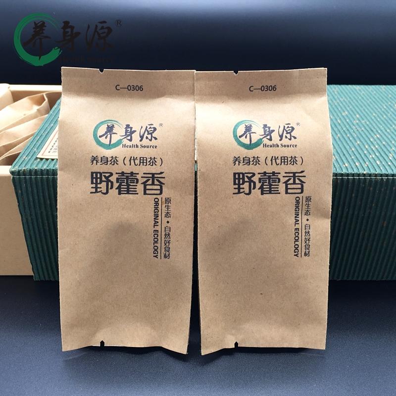 包邮 袋泡茶 中要材干货 野生藿香叶茶 养身源