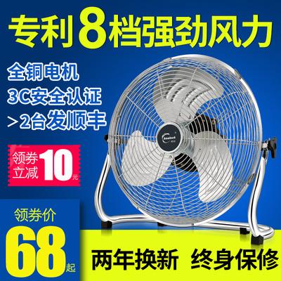 皓彩工业电风扇落地扇家用台式电扇趴地扇坐爬地扇大功率强力风扇好不好