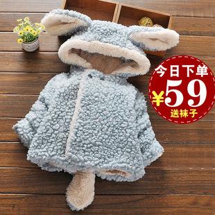 女童1冬装女宝宝2毛毛衣服0女婴儿童装3岁加绒韩版公主洋气外套潮
