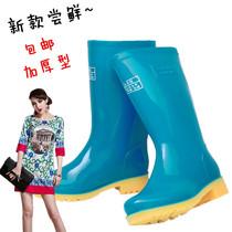 加厚雨鞋水鞋中筒女士雨靴高筒大人防滑保暖加绒水靴耐磨套鞋胶鞋