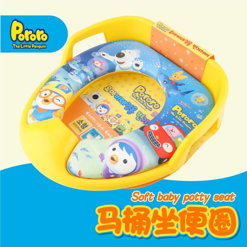 韩国进口小企鹅啵乐乐儿童马桶坐便圈宝宝马桶圈带扶手男女