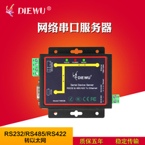 DIEWU serial server RS232 RS485 to Ethernet port TCP IP networking communication equipment management