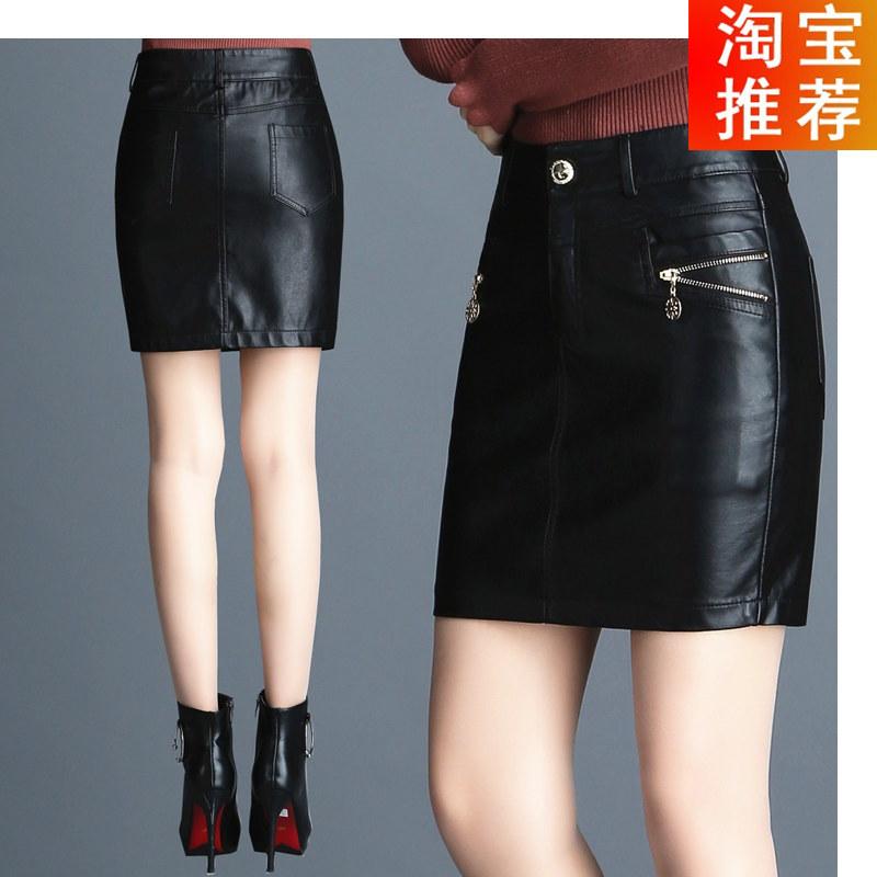 短裙冬包臀裙黑