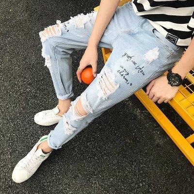 夏季男士九分牛仔裤韩版刺绣潮流2017修身小脚裤破洞裤男裤子薄款