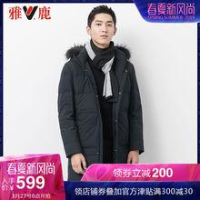 yaloo/雅鹿羽绒服男 中长款2018新款加厚宽松时尚大毛领羽绒服图片
