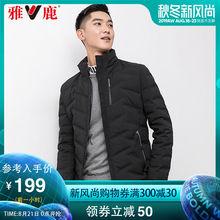 Yaloo/Yalu down jacket men's short style 2018 new style jacket winter men's collar down jacket men