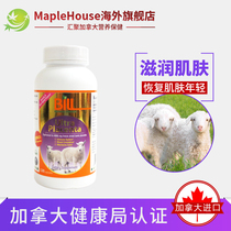 Imported Canada original Bill placenta capsule essence beauty anti-aging 120 tablets to improve the skin