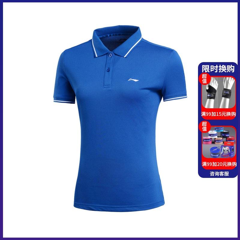 李宁短袖t恤女式运动系列潮流时尚休闲舒适短袖POLO衫APLK034
