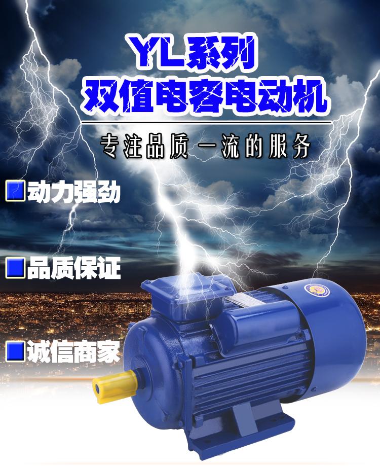 铜线单相电动机370w0.55 0.751.1 1.5 2.2 3KW四极1400转220V电机