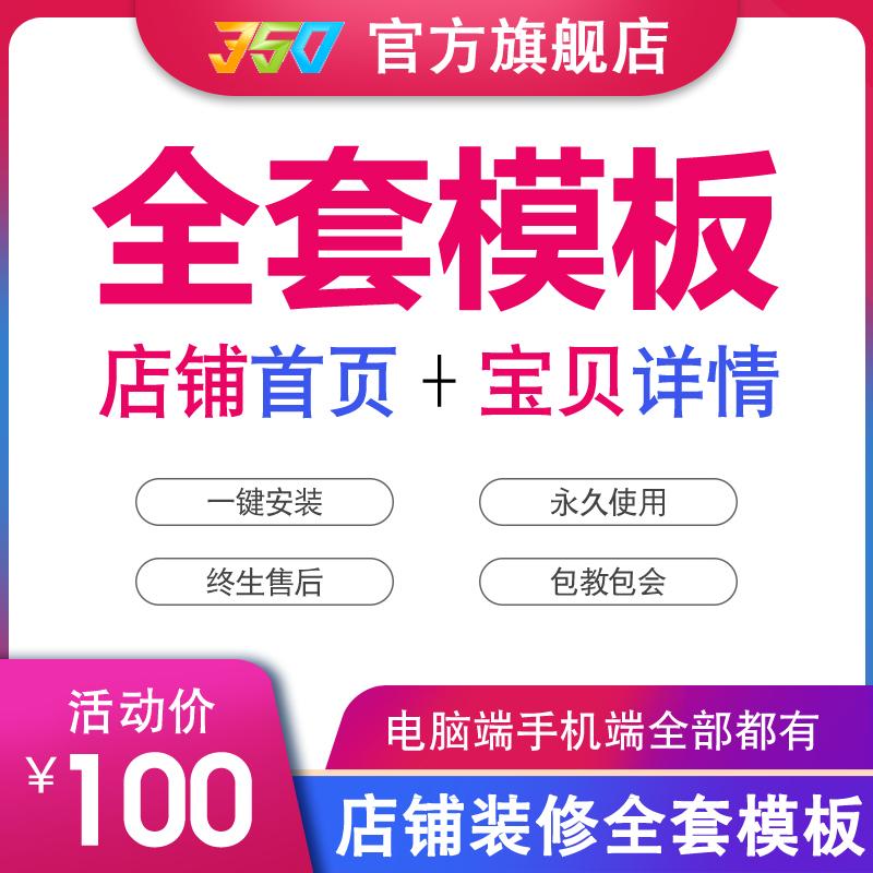 Баннеры / Рекламные щиты / Упаковочные материалы Артикул 531338450208
