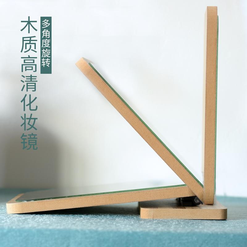 木质折叠化妆镜子台式梳妆镜桌面大号便携宿舍家用学生简约男女小