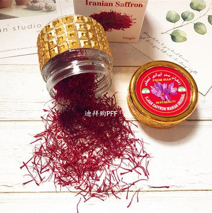 现货 迪拜原装进口正品伊朗特级藏红花西红花番红花 5g金色礼盒装