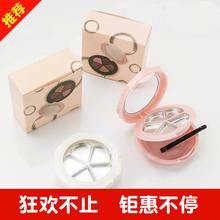 带化妆镜 制作口红材料diy 空盘 五色口红盘 眼影盘 口红分装