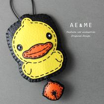 手工卡通大黄鸭汽车钥匙包装饰品适合大众宝马丰田马自达mini潮品