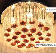 2018新款led客厅卧室书房婚房儿童房玫瑰花温馨圆形水晶吸顶灯