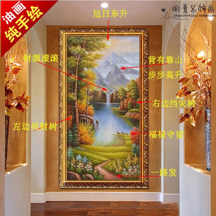 走廊挂画过道风景