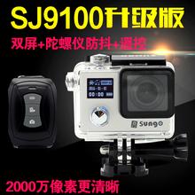 sj9100迷你旅游浮潜水下运动照相机4K高清水下头盔防水摄像机