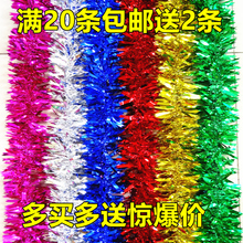 Wedding accessories, ribbons, ribbons, ribbons, stripes, 61, Christmas flower, wedding room, decorations, color bars, wholesale