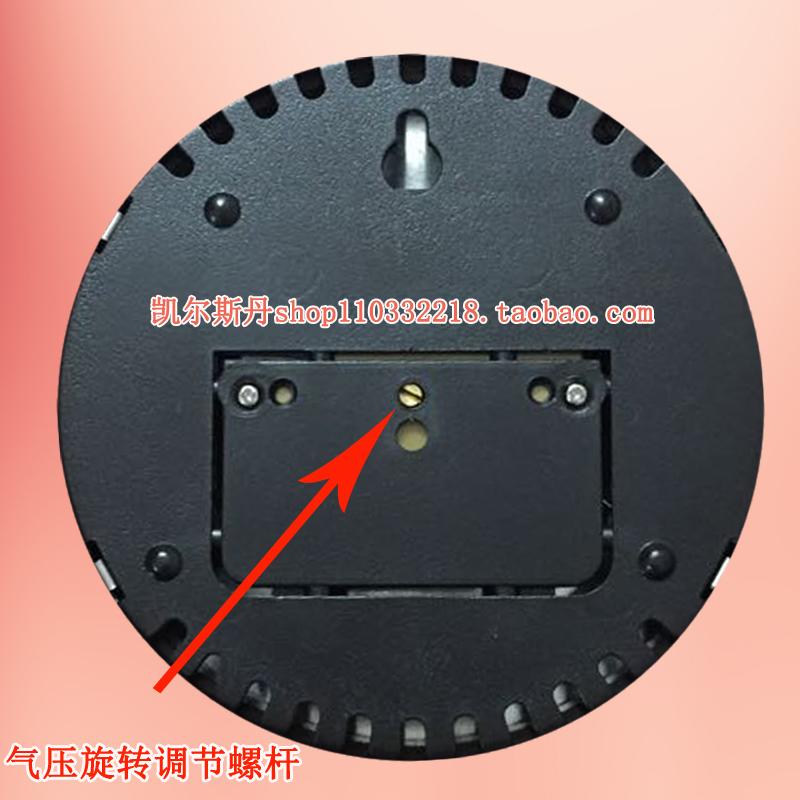 新款 气压计大气压表 大气压力表 钓鱼大气压计表家用气象站70mm