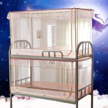 大学生宿舍寝室上下床拉链蚊帐0.9m1.2米子母床上铺下铺单人床