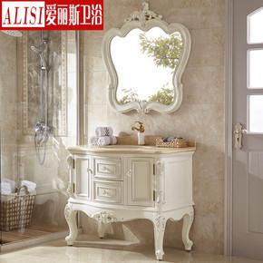 卫浴欧式浴室柜组合实木橡木美式仿古卫生间洗漱台落地洗手洗脸盆