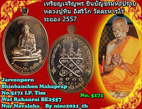 Purchasing amulet Buddha brand RarePhra BE57 old Thai Buddha antique safe and safe to go bad luck