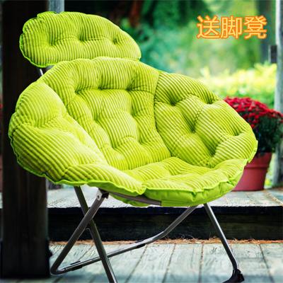 处理大号折叠月亮椅懒人布沙发阳台休闲半躺午睡靠背哺乳孕妇凳