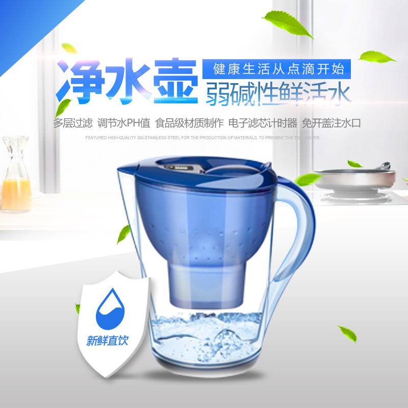 中宇环保去铅铜重金属减少氯水垢滤水壶一壶一芯优惠促销