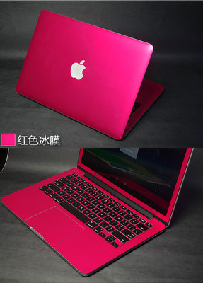 macbookpro mc975