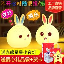 创意七彩硅胶动物小夜灯兔子充电可爱熊减压床头台灯招财猫拍拍灯